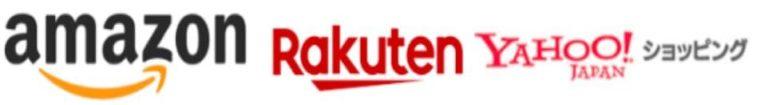 通販サイト ロゴ