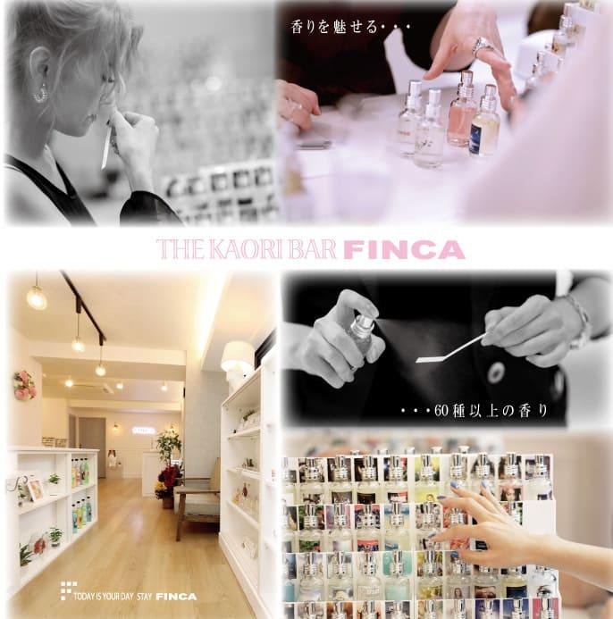 FINCA 香水