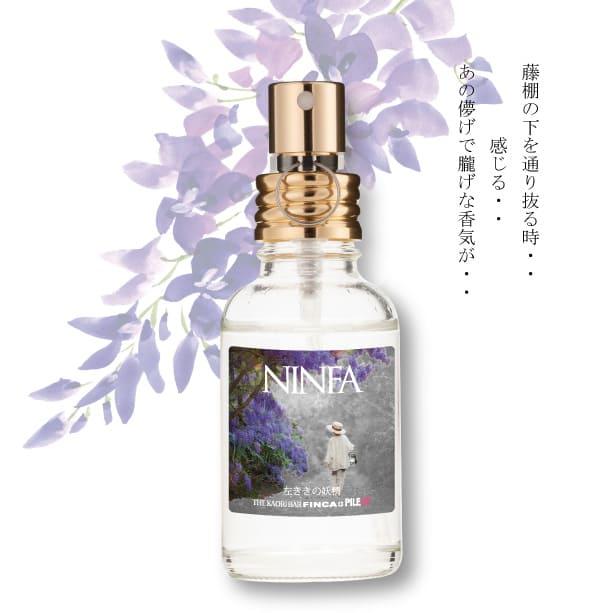 オリジナル香水 東京
